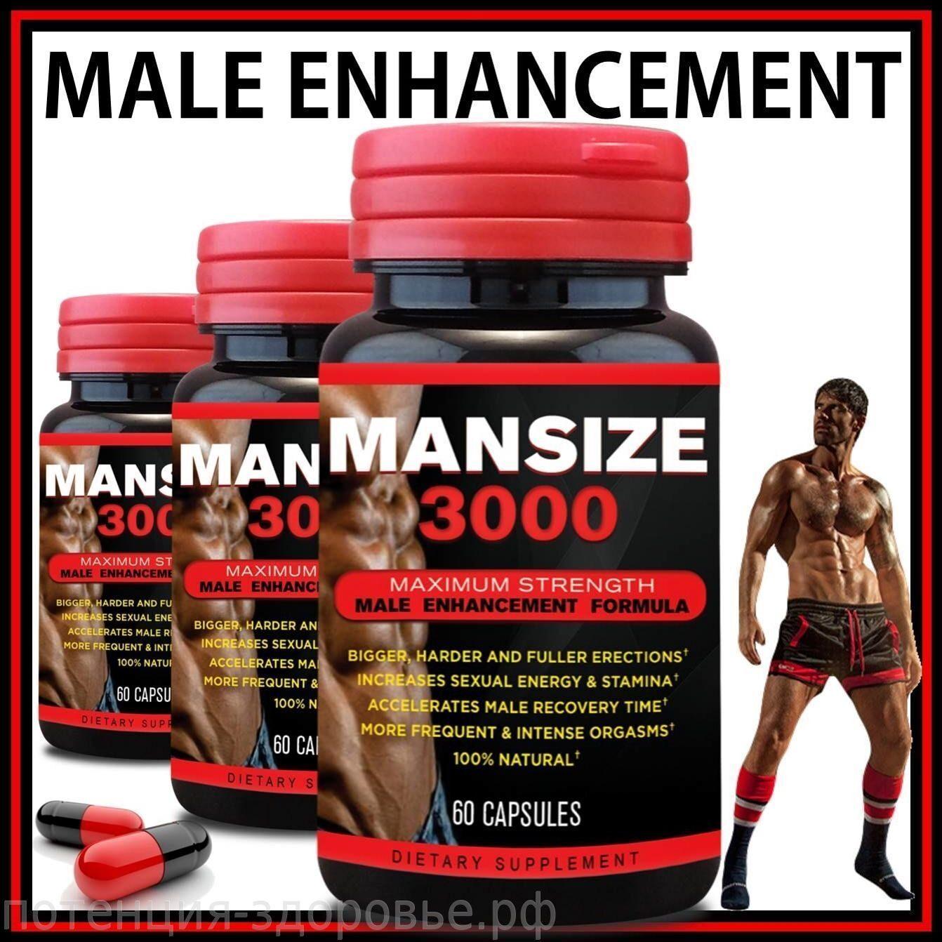Best Natural Original Vimax Male Enhancement Pills Pills To Male Function Gain