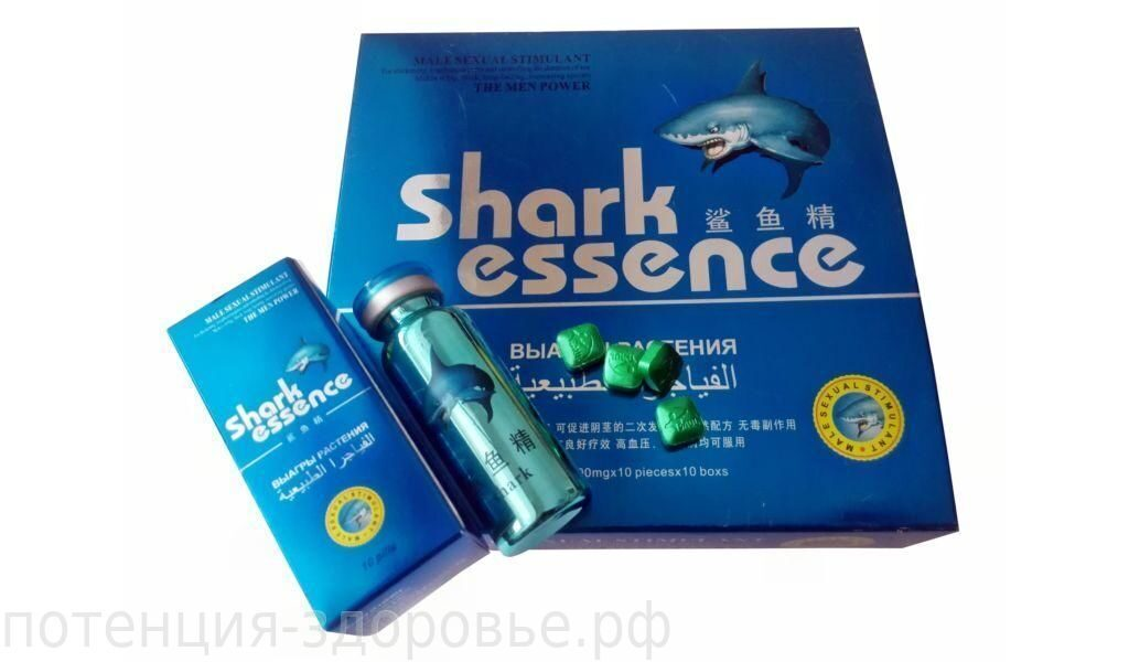SHARK ESSENCE (ORIGINAL) -